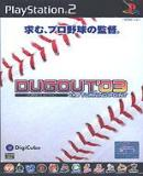 Carátula de Dugout '03: The Turning Point (Japonés)