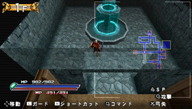 Pantallazo de Dungeon Maker: Hunting Ground (Japonés) para PSP