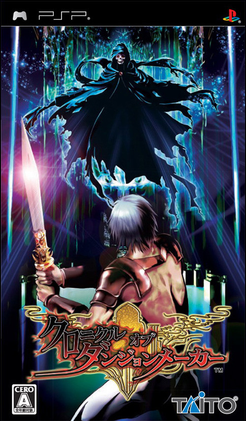 Caratula de Dungeon Maker: Hunting Ground (Japonés) para PSP