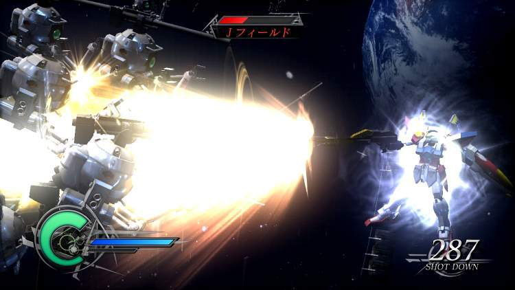 Pantallazo de Dynasty Warriors: Gundam 2 para PlayStation 3