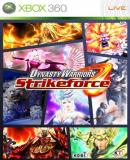 Carátula de Dynasty Warriors: Strikeforce: Special