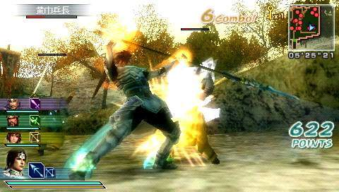 Pantallazo de Dynasty Warriors: Strikeforce para PSP