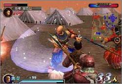 Pantallazo de Dynasty Warriors 2 para PlayStation 2