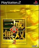 Carátula de Dynasty Warriors 3 (Japonés)