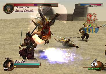 Pantallazo de Dynasty Warriors 3 para Xbox