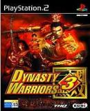 Carátula de Dynasty Warriors 3