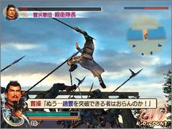 Pantallazo de Dynasty Warriors 5 para Xbox
