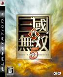 Caratula nº 112677 de Dynasty Warriors 6 (500 x 580)