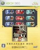 Caratula nº 120265 de Dynasty Warriors 6 (150 x 215)