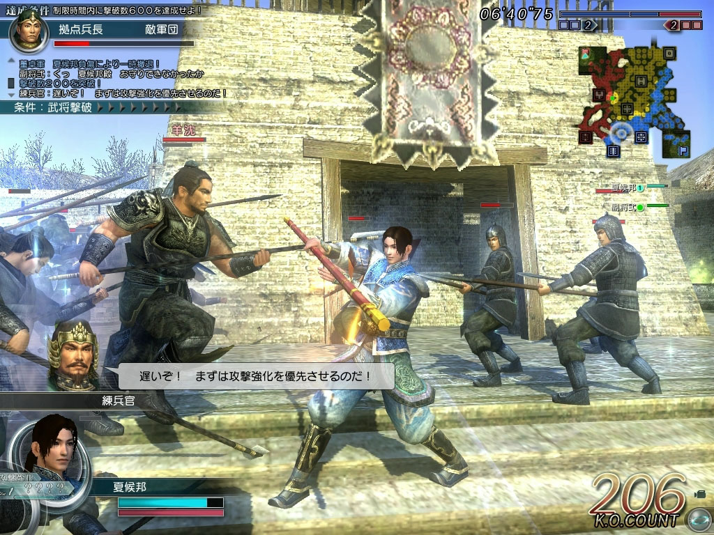 Pantallazo de Dynasty Warriors BB para PlayStation 3