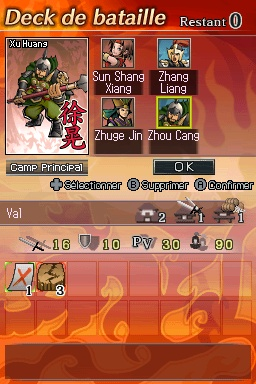 Pantallazo de Dynasty Warriors DS: Fighter's Battle para Nintendo DS