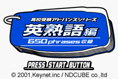 Pantallazo de Eigo Kobuhen Eijukugo Hen 650 Phrases Blue Edition (Japonés) para Game Boy Advance