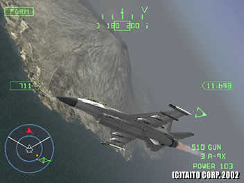 Pantallazo de Energy Airforce (Japonés) para PlayStation 2
