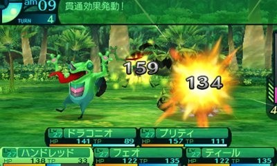 Pantallazo de Etrian Odyssey IV: Legends of the Titan para Nintendo 3DS