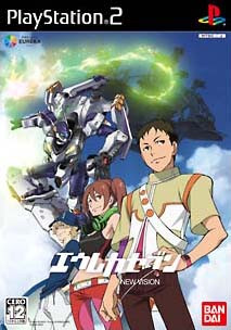 Caratula de Eureka Seven Vol. 2: The New Vision (Japonés) para PlayStation 2