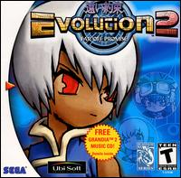 Caratula de Evolution 2: Far Off Promise para Dreamcast