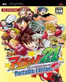Carátula de Eyeshield 21: Portable Edition (Japonés)