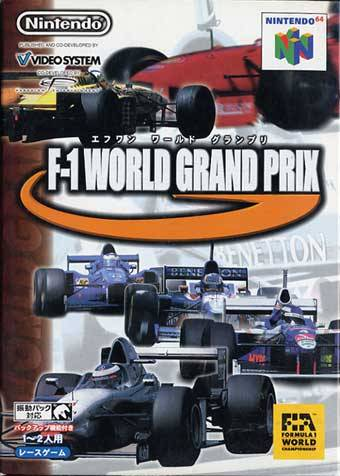 Caratula de F-1 World Grand Prix para Nintendo 64