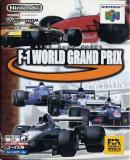 Caratula nº 153979 de F-1 World Grand Prix (340 x 476)