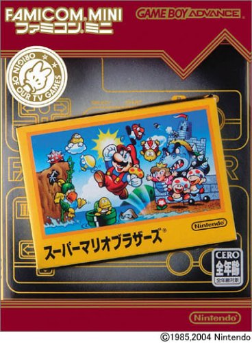 Caratula de Famicom Mini Vol 1 - Super Mario BROS (Japonés) para Game Boy Advance