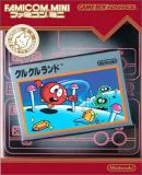 Carátula de Famicom Mini Vol 12 - Clu Clu Land (Japonés)