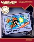 Carátula de Famicom Mini Vol 14 - Wrecking Crew (Japonés)