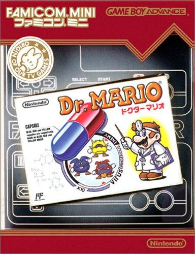 Caratula de Famicom Mini Vol 15 - Dr. Mario (Japonés) para Game Boy Advance