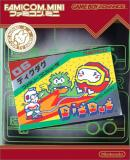 Carátula de Famicom Mini Vol 16 - Dig Dug (Japonés)