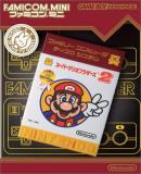 Carátula de Famicom Mini Vol 21 Super Mario Bros 2 (Japonés)