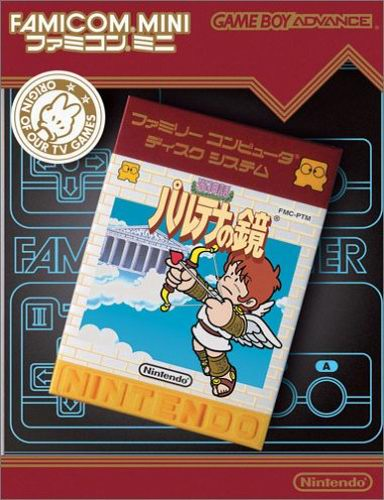 Caratula de Famicom Mini Vol 24 Hikari Shinwa Palthena no Kagami (Japonés) para Game Boy Advance