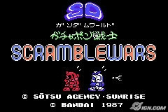 Pantallazo de Famicom Mini Vol 30 SD Gundam World Gachapon Senshi Scramble Wars (Japonés) para Game Boy Advance