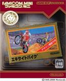 Caratula nº 26557 de Famicom Mini Vol 4 - Excite Bike (Japonés) (368 x 500)