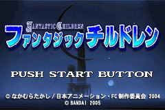 Pantallazo de Fantastic Children (Japonés) para Game Boy Advance