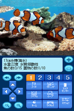 Pantallazo de Fantasy Aquarium by DS para Nintendo DS