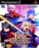 Carátula de Fate: unlimited Codes
