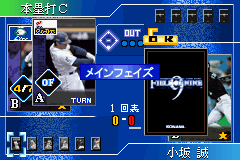 Pantallazo de Field of Nine Digital Edition 2001 (Japonés) para Game Boy Advance