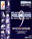 Caratula nº 25147 de Field of Nine Digital Edition 2001 (Japonés) (450 x 285)