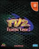Carátula de Fighting Vipers 2