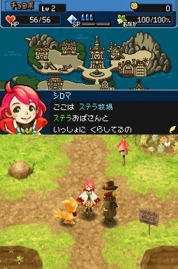 Pantallazo de Final Fantasy Fables: Chocobos Dungeon DS para Nintendo DS