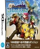 Caratula nº 160828 de Final Fantasy Fables: Chocobos Dungeon DS (420 x 378)