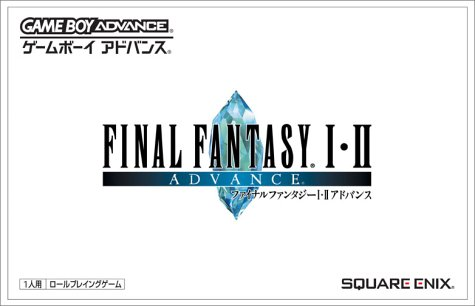 Caratula de Final Fantasy I - II Advance (Japonés) para Game Boy Advance