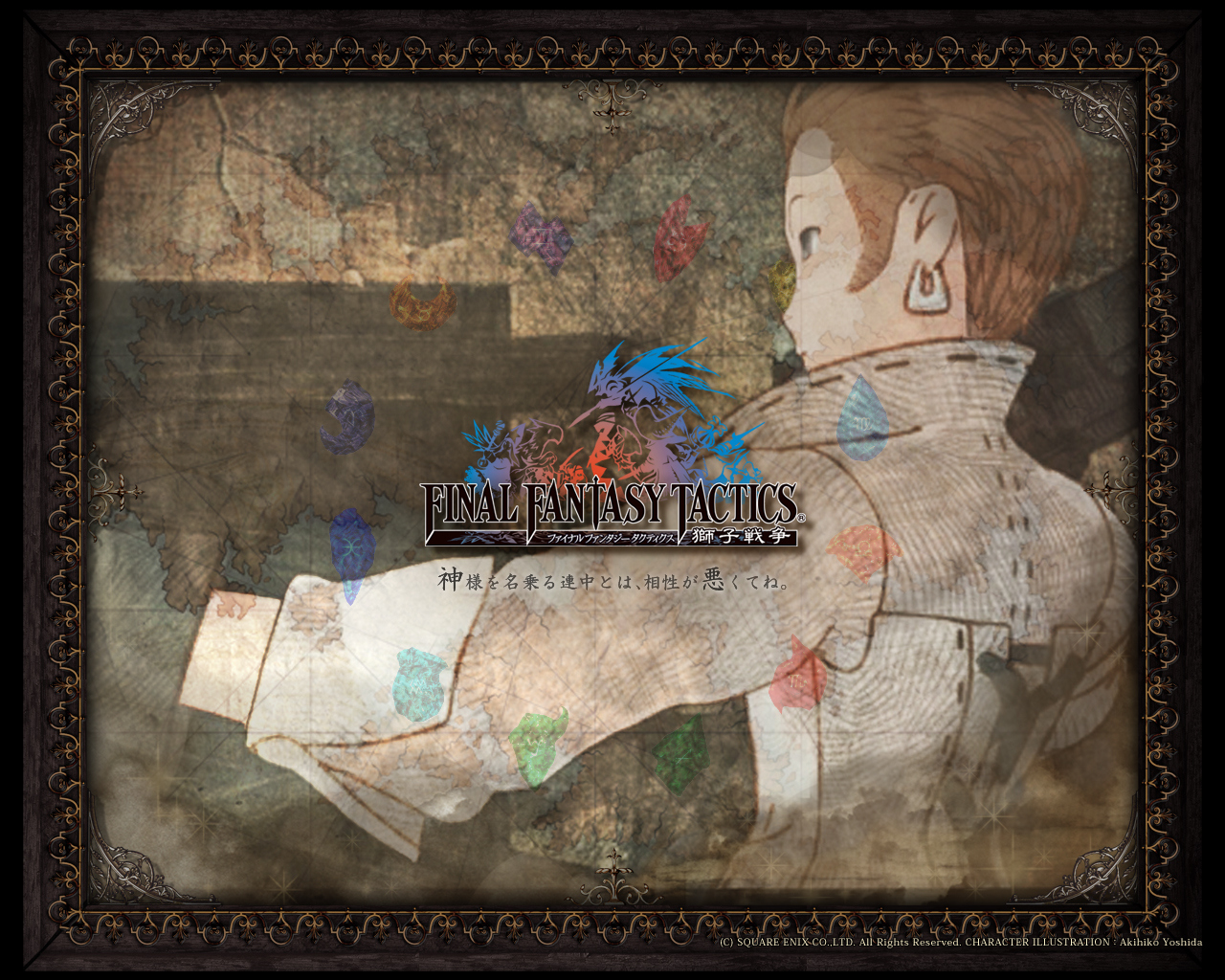 Fondo de Final Fantasy Tactics: The War of the Lions para PSP