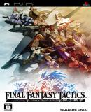 Caratula nº 112958 de Final Fantasy Tactics: The War of the Lions (474 x 815)