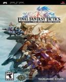 Caratula nº 112959 de Final Fantasy Tactics: The War of the Lions (120 x 208)