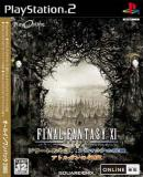 Carátula de Final Fantasy XI: Aht Urghan no Hihou All in One Pack (Japonés)