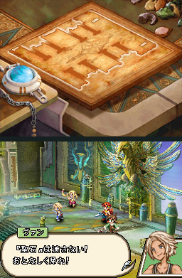 Pantallazo de Final Fantasy XII: Revenant Wings para Nintendo DS