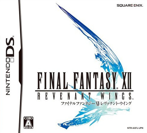 Caratula de Final Fantasy XII: Revenant Wings para Nintendo DS