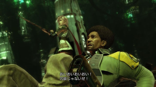 Pantallazo de Final Fantasy XIII para PlayStation 3