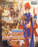 Caratula nº 25387 de Fire Emblem - Sealed Sword (500 x 317)