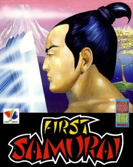 Caratula de First Samurai, The para Amiga